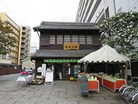 141130oyama3.JPG